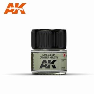 AK Real Colors IJN J3 SP (Amber Grey)
