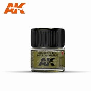 AK Real Colors KI Midori Iro (Yellow Green)