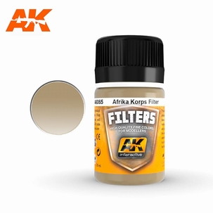 AK Filters Ligth Brown For Desserr Yellow
