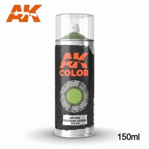 AK Russian Green