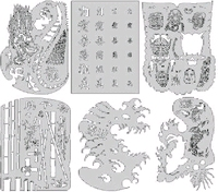 Kanji Master Mini Series Artool
