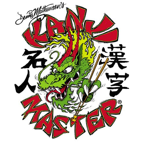 Artool Kanji Master